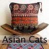 楽しいアジアンスタイル